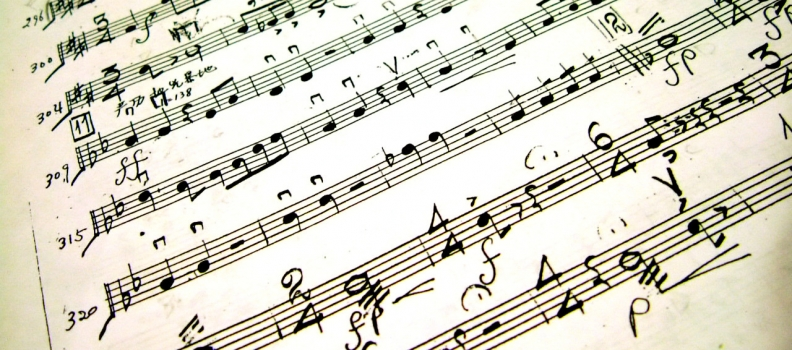 The Science of Music – NEW Lecture Series
